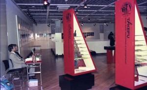 タケフナイフビレッジ展(AXIS) 1983年