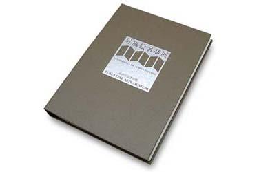 「屏風絵名品展」の図録の表紙の写真。鈍色のクロスに正方形の銀の箔押しの中に屏風を開いた形を抜いてある。太平洋の架け橋を意味している。