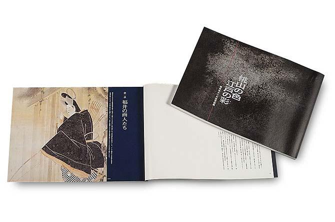 桃山の色江戸の彩ー福井ゆかりの近世絵画ー展図録 A4横長仕様、表紙と中面見開きの写真。表紙は屏風の裏側の風化した一部を撮影して使用し、展覧会タイトルをシンプルに抜き文字にした。