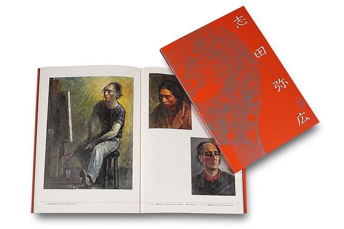 「画家・志田弥広の足跡をたどって」展図録の表紙は鮮やかな紅色。作家名を右端に上から下までに白抜の文字、作品一部の線画調の絵ををシルバーで1色刷。本文中の作家自画像の見開きページの写真。