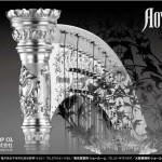 コンサート協賛広告プログラムの上下半ページサイズのモノクロのイメージ広告。ハープ柱頭部と唐草模様の合成写真。