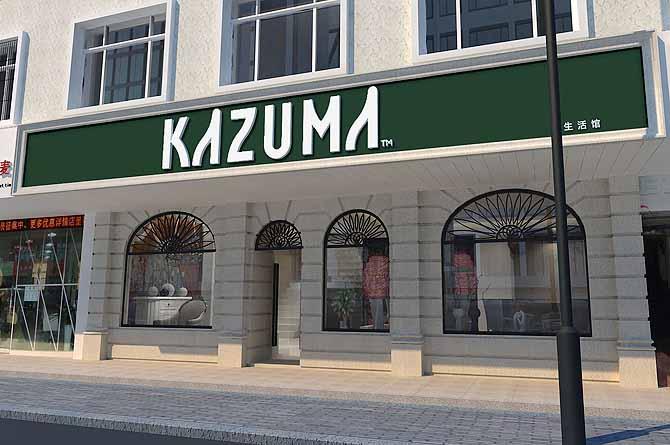 kazuma01_sp